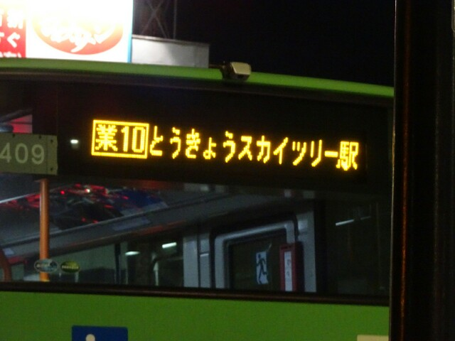 f:id:kiha-gojusan-hyakusan:20191110224501j:image
