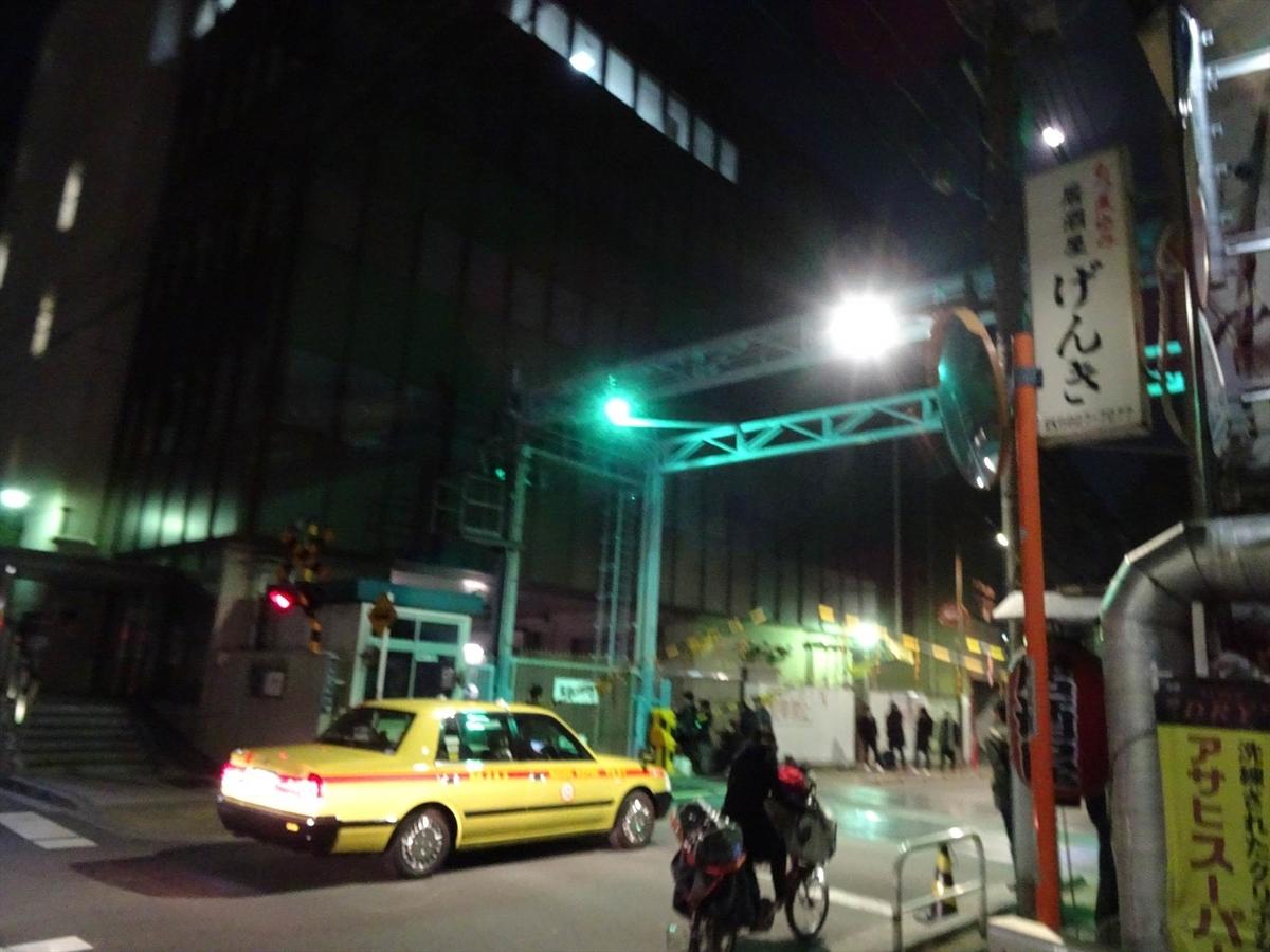 f:id:kiha-gojusan-hyakusan:20191112234909j:plain