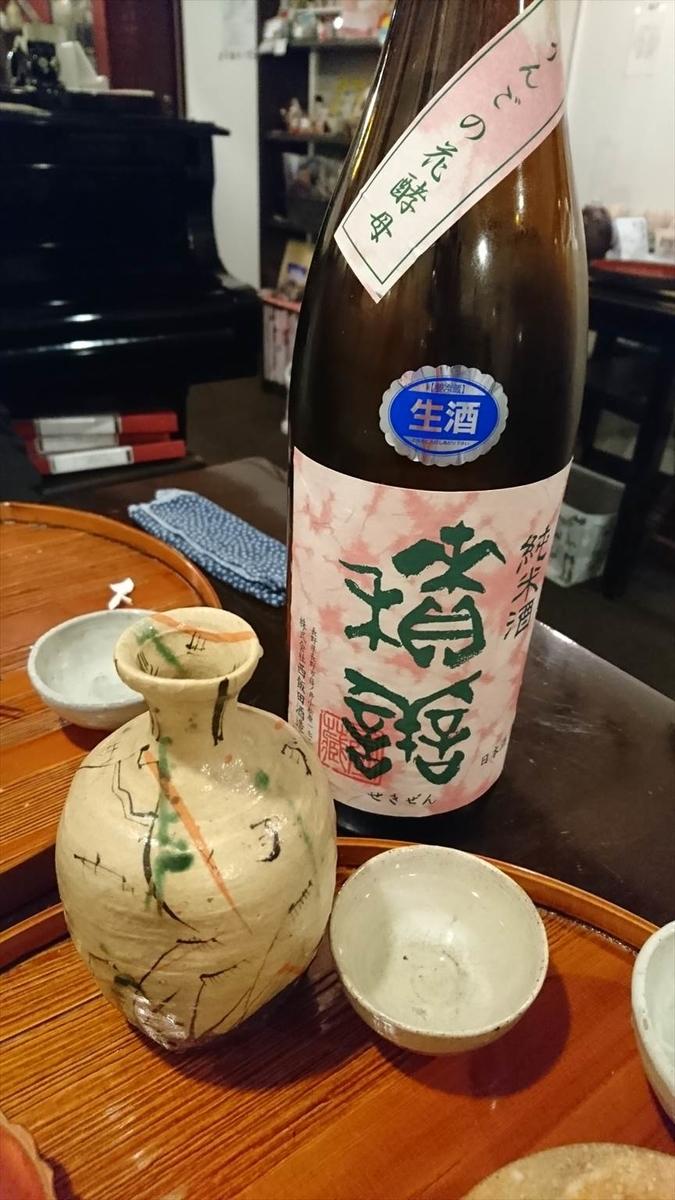 f:id:kiha-gojusan-hyakusan:20191112235636j:plain