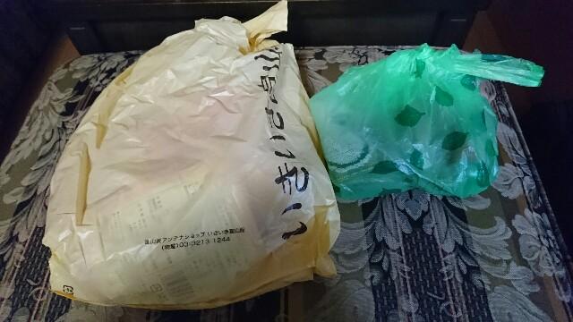 f:id:kiha-gojusan-hyakusan:20191113004618j:image