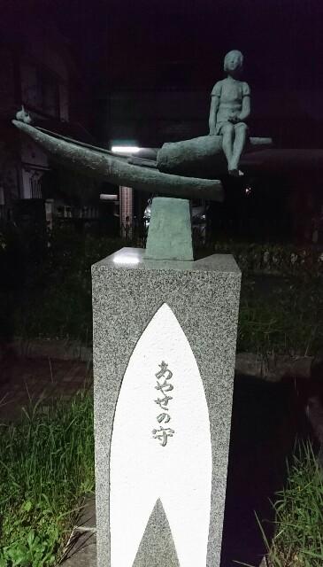 f:id:kiha-gojusan-hyakusan:20191113004735j:image