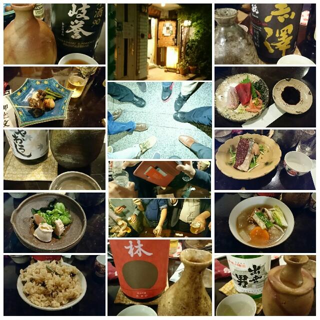 f:id:kiha-gojusan-hyakusan:20191114011050j:image