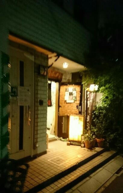 f:id:kiha-gojusan-hyakusan:20191114012708j:image
