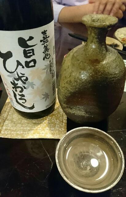 f:id:kiha-gojusan-hyakusan:20191114012829j:image