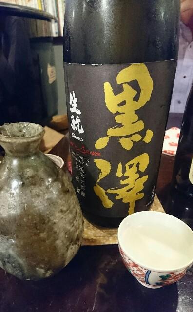 f:id:kiha-gojusan-hyakusan:20191114012840j:image