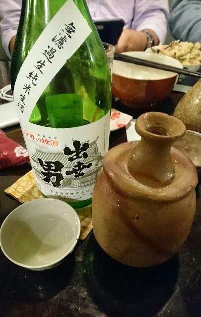 f:id:kiha-gojusan-hyakusan:20191114012907j:image