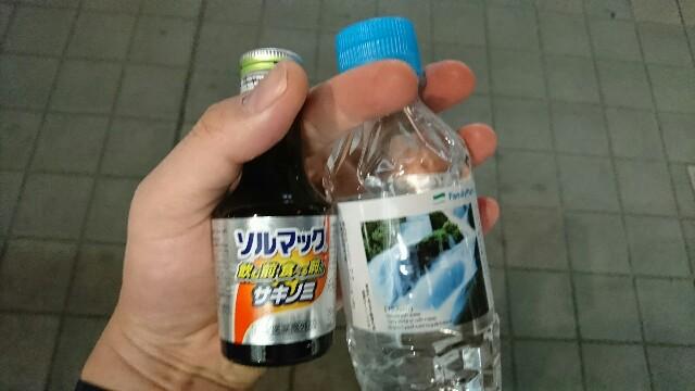 f:id:kiha-gojusan-hyakusan:20191114014044j:image