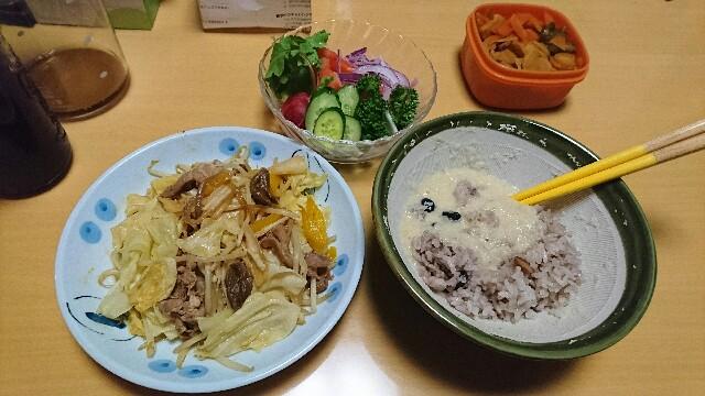 f:id:kiha-gojusan-hyakusan:20191115043407j:image