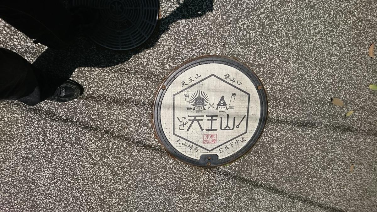 f:id:kiha-gojusan-hyakusan:20191116012533j:plain