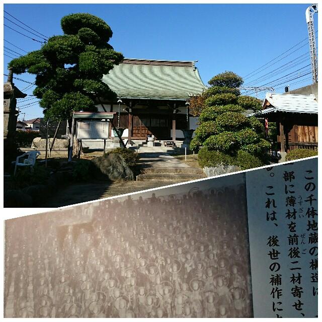 f:id:kiha-gojusan-hyakusan:20191116223527j:image
