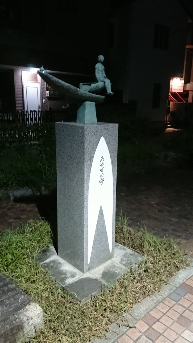 f:id:kiha-gojusan-hyakusan:20191117010016j:plain