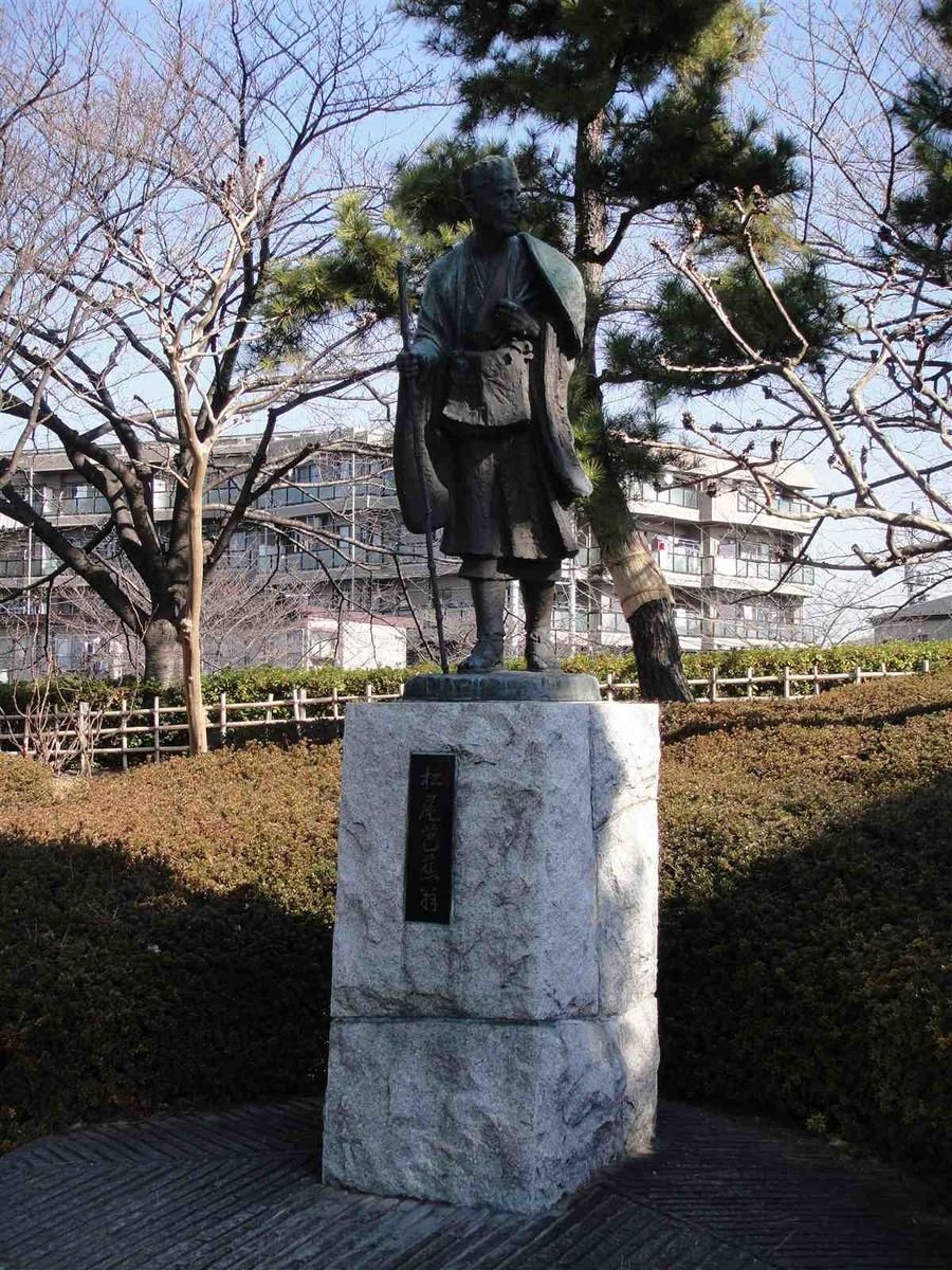 f:id:kiha-gojusan-hyakusan:20191118002623j:plain