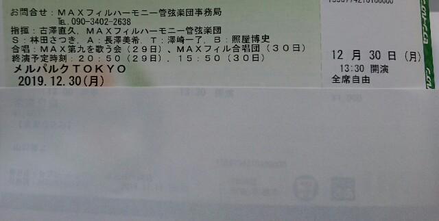 f:id:kiha-gojusan-hyakusan:20191118081329j:image
