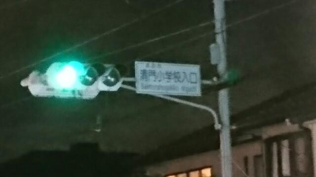 f:id:kiha-gojusan-hyakusan:20191120161734j:image