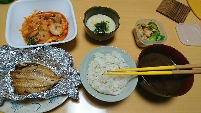 f:id:kiha-gojusan-hyakusan:20191130000003j:image
