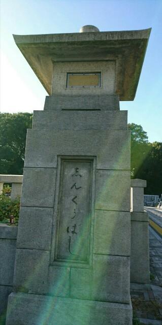 f:id:kiha-gojusan-hyakusan:20191130140158j:image