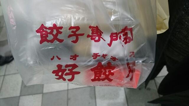 f:id:kiha-gojusan-hyakusan:20191207041730j:image
