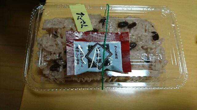 f:id:kiha-gojusan-hyakusan:20191207041821j:image