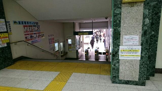 f:id:kiha-gojusan-hyakusan:20191207042129j:image