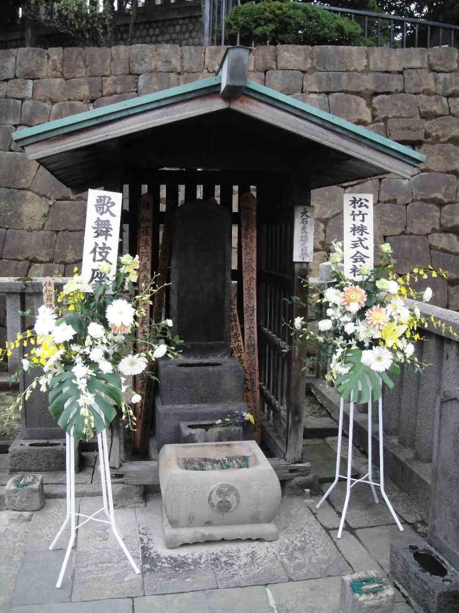 f:id:kiha-gojusan-hyakusan:20191208071717j:plain