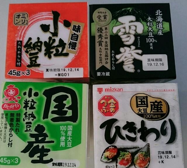 f:id:kiha-gojusan-hyakusan:20191209124711j:image