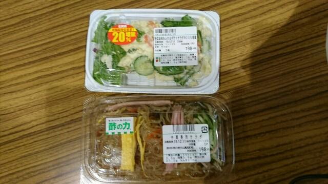 f:id:kiha-gojusan-hyakusan:20191210234517j:image