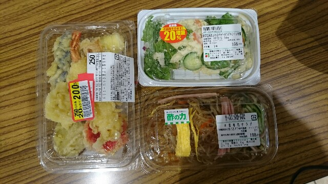 f:id:kiha-gojusan-hyakusan:20191210234527j:image