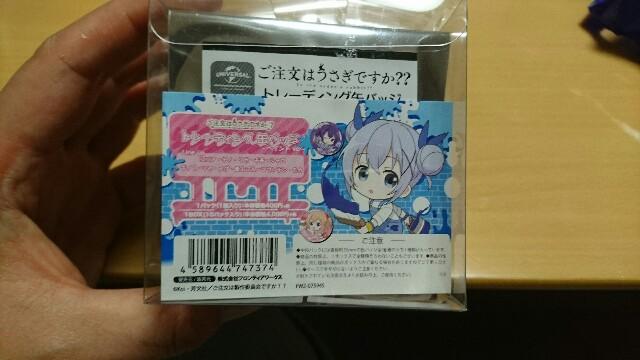 f:id:kiha-gojusan-hyakusan:20191211222436j:image