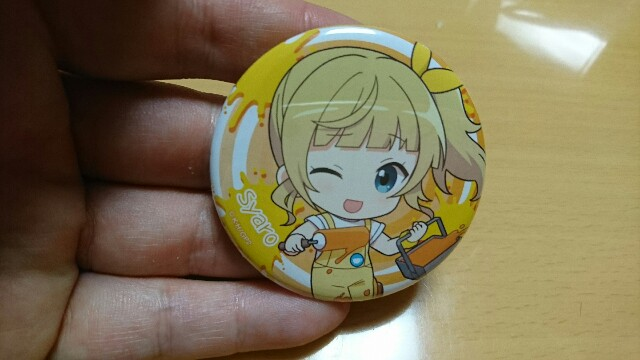 f:id:kiha-gojusan-hyakusan:20191211223216j:image