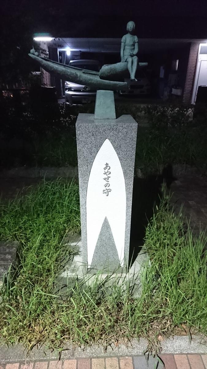f:id:kiha-gojusan-hyakusan:20191213000419j:plain