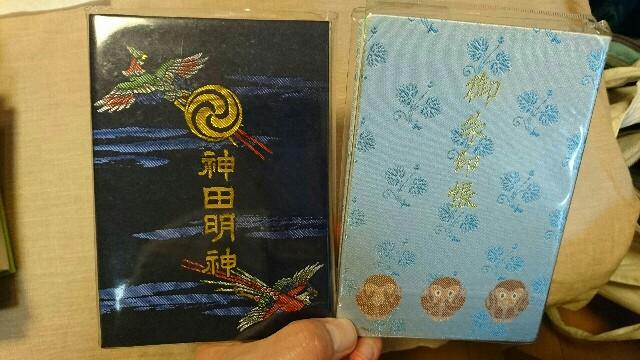 f:id:kiha-gojusan-hyakusan:20191214180237j:image