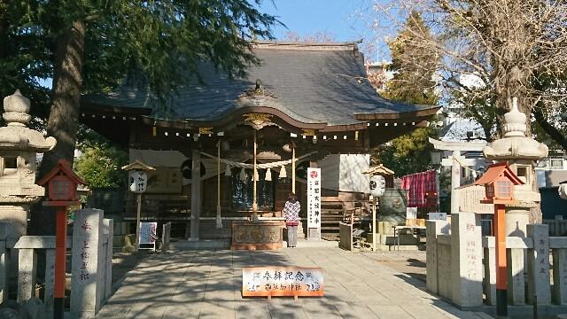 f:id:kiha-gojusan-hyakusan:20191215005953j:image