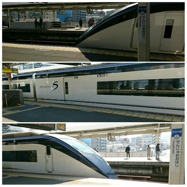 f:id:kiha-gojusan-hyakusan:20191215010255j:image
