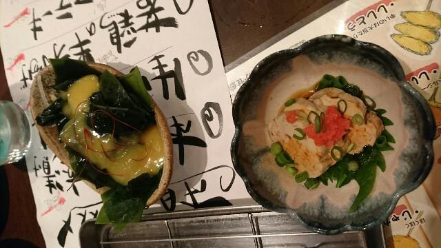 f:id:kiha-gojusan-hyakusan:20191221015052j:image