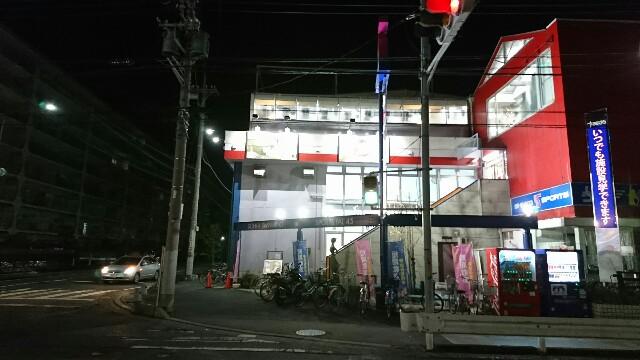f:id:kiha-gojusan-hyakusan:20191223231421j:image