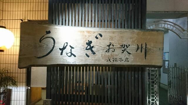f:id:kiha-gojusan-hyakusan:20191228030702j:image