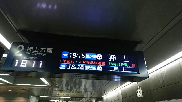 f:id:kiha-gojusan-hyakusan:20191229003457j:image