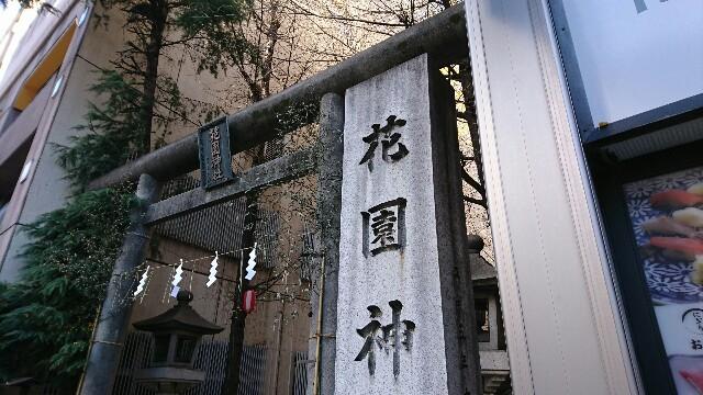 f:id:kiha-gojusan-hyakusan:20191229022744j:image