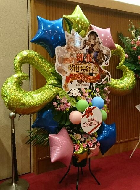 f:id:kiha-gojusan-hyakusan:20191229023003j:image