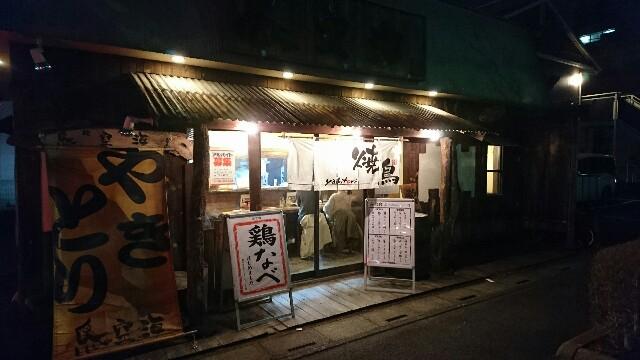 f:id:kiha-gojusan-hyakusan:20191230120546j:image