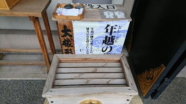 f:id:kiha-gojusan-hyakusan:20191231011621j:image