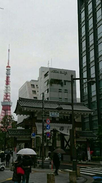 f:id:kiha-gojusan-hyakusan:20191231011718j:image