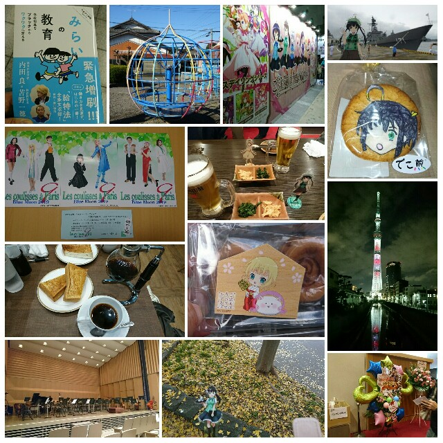 f:id:kiha-gojusan-hyakusan:20191231161419j:image