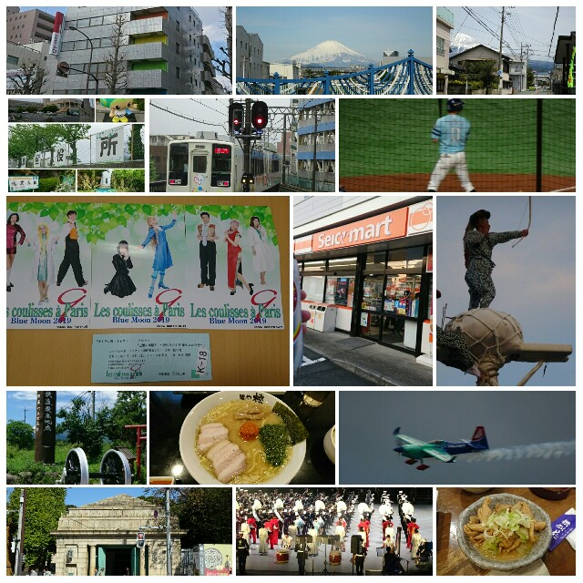 f:id:kiha-gojusan-hyakusan:20191231161627j:image