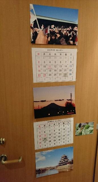 f:id:kiha-gojusan-hyakusan:20191231230019j:image