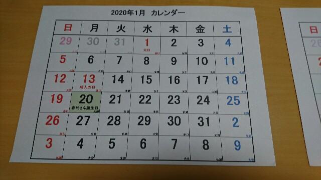 f:id:kiha-gojusan-hyakusan:20191231230044j:image
