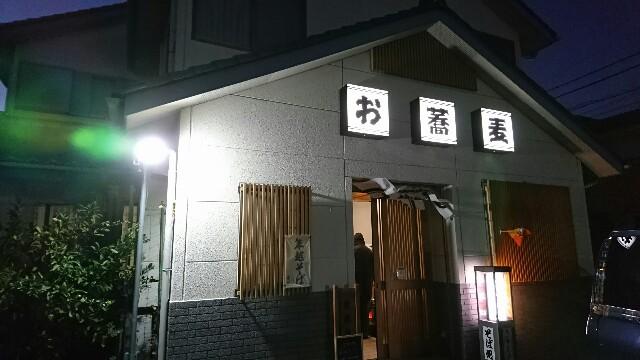 f:id:kiha-gojusan-hyakusan:20191231234658j:image