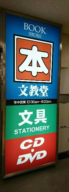 f:id:kiha-gojusan-hyakusan:20200101015606j:image