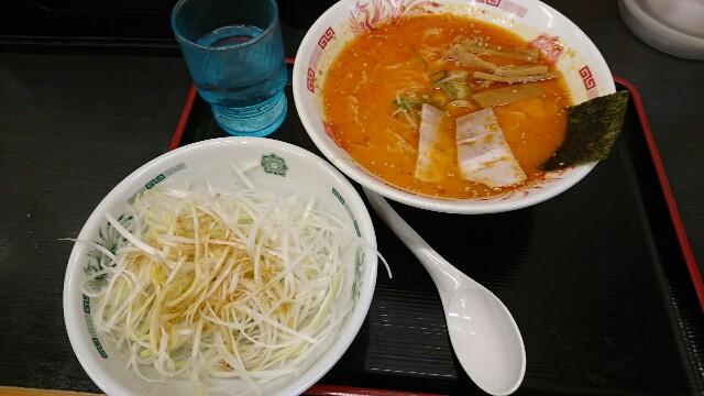 f:id:kiha-gojusan-hyakusan:20200101033618j:image