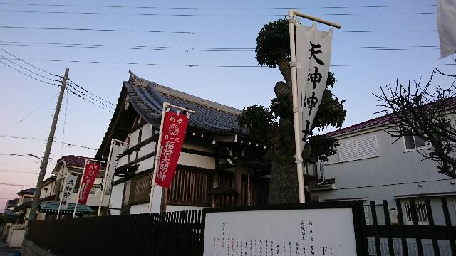 f:id:kiha-gojusan-hyakusan:20200101171521j:image